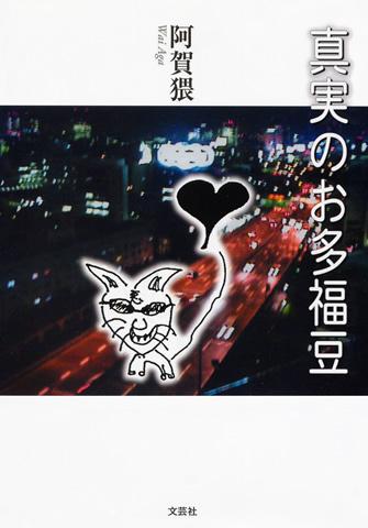 BOOK06.jpg